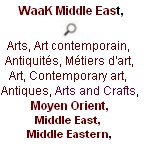 waak, WaaK Middle East, Arts, Art contemporain, Antiquités, Métiers d'art, Art, Contemporary art, Antiques, Arts and Crafts, Moyen Orient, Middle East,  Middle Eastern